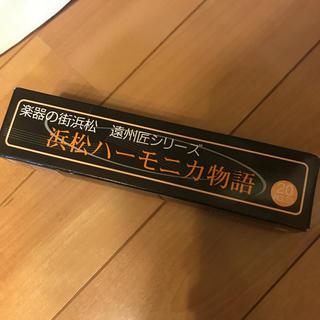ほぼ新品 浜松 ハーモニカ(ハーモニカ/ブルースハープ)