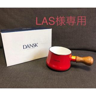 ダンスク(DANSK)のDANSK 鍋 バターウォーマー  チリレッド(鍋/フライパン)