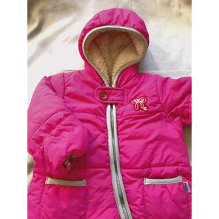 c6d6828f9dbc46 ハッカベビー(hakka baby)のhakka baby ジャンプスーツ 80(M) ピンク