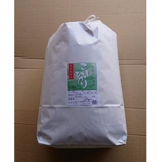 新米✨新潟コシヒカリ精米10㌔(米/穀物)