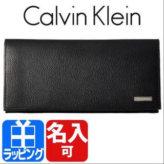 カルバンクライン(Calvin Klein)の【格安セール!】カルバンクライン長財布(長財布)