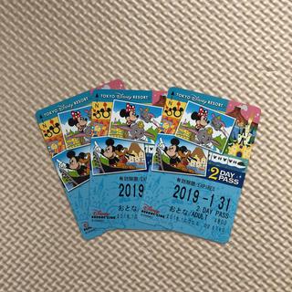 ディズニー(Disney)のディズニーリゾートライン 2デイパスポート(鉄道乗車券)