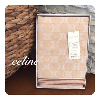 セリーヌ(celine)の新品セリーヌ♡西川製 上質日本製 ハーフケット タオルケット(タオルケット)
