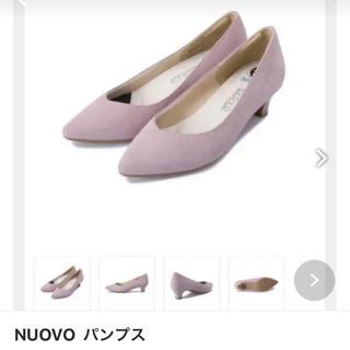 ヌォーボ(Nuovo)のNUOVO パンプス(ハイヒール/パンプス)