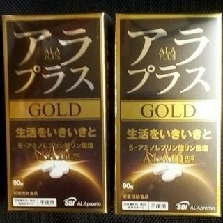 アラ(ALA)の2箱セットで★アラプラス GOLD(その他)