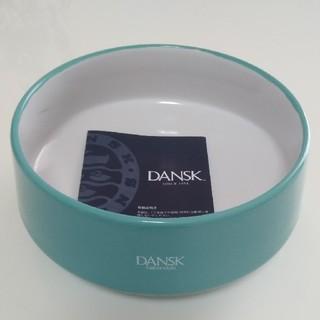 ダンスク(DANSK)のDANSK シリアルボール(食器)
