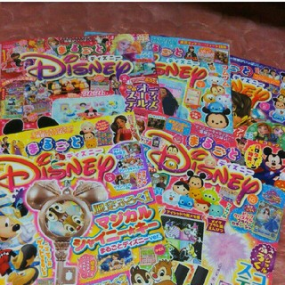 ディズニー(Disney)のまるごとディズニー(その他)