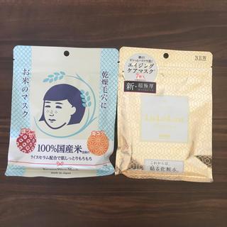 イシザワケンキュウジョ(石澤研究所)のお米のマスク lululunマスク(パック / フェイスマスク)