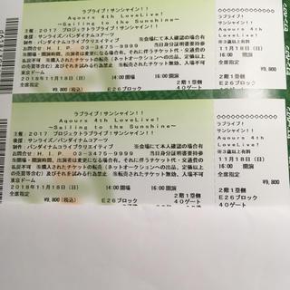 【11/18(日)・2枚】ラブライブ!サンシャイン!! 4th ライブ チケット(声優/アニメ)
