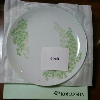 コウランシャ(香蘭社)の香蘭社アジアンダム四季問わずOK直径25.5㎝ 大皿ですがそれほど大きくないです(食器)
