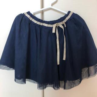 カルディア(CALDia)のカルディア チュールスカート 100cm(スカート)