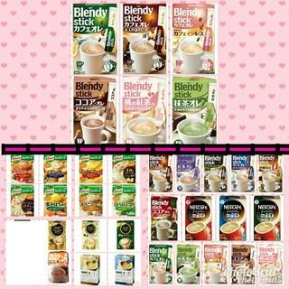 コーヒーセット*6箱分*Blendy等*スープ等(コーヒー)