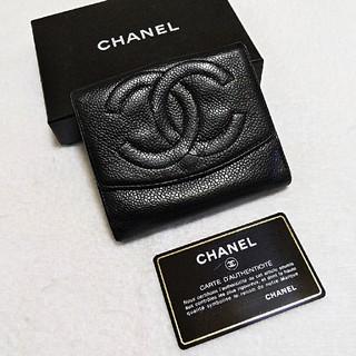 シャネル(CHANEL)の本日限定値下げ!お買い得!美品!シャネル  キャビア  デカココマーク  財布(財布)
