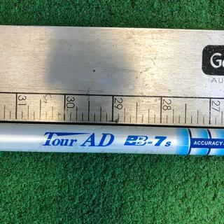 グラファイトデザイン(Graphite Design)のツアーAD BB7フレックスS 43インチ(クラブ)