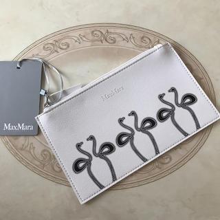 マックスマーラ(Max Mara)の新品♡Max Mara♡フラットポーチ(ポーチ)