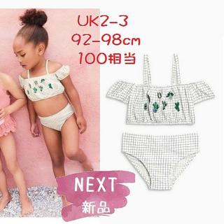 ネクスト(NEXT)の◆新品◆NEXT◆100cm◆サボテン刺繍 オフショルビキニ水着 UK2-3(水着)