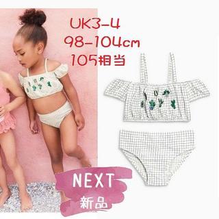 ネクスト(NEXT)の◆新品◆NEXT◆105cm◆サボテン刺繍 オフショルビキニ水着 UK3-4(水着)