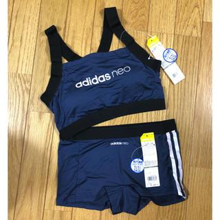 アディダス(adidas)の新品☆adidas neo アディダス スポーツブラ ショーツ 吸汗速乾 L(ブラ&ショーツセット)