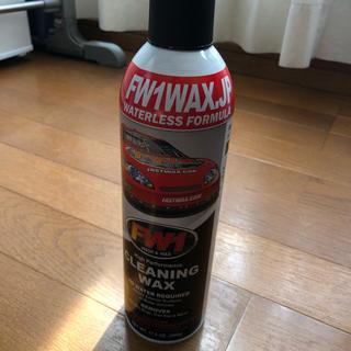 FW1 (洗車・リペア用品)