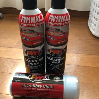 FW1  セット(洗車・リペア用品)