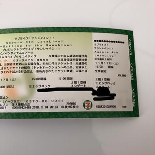 ラブライブサンシャイン 4th チケット(声優/アニメ)