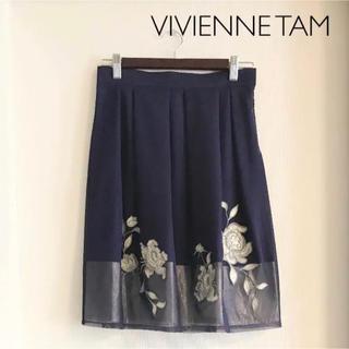 ヴィヴィアンタム(VIVIENNE TAM)のほぼ新品♡VIVIENNE TAM 刺繍スカート(ひざ丈スカート)