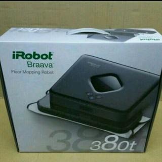 アイロボット(iRobot)のアイロボット ブラーバ380t (掃除機)