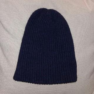 カリテ(qualite)のカリテ ニット帽(ニット帽/ビーニー)