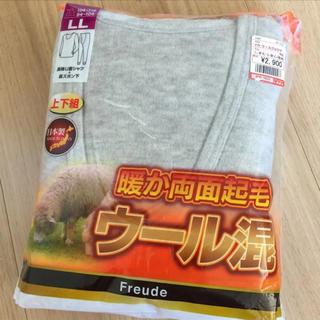 シマムラ(しまむら)の新品未使用☆肌着 上下組 LLサイズ(その他)