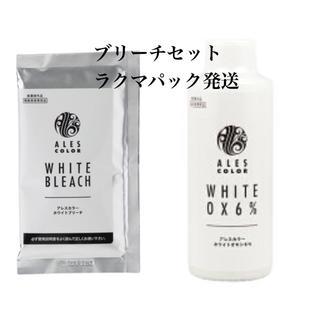 『ラクマパック』ホワイトブリーチミニサイズセット(ブリーチ剤)