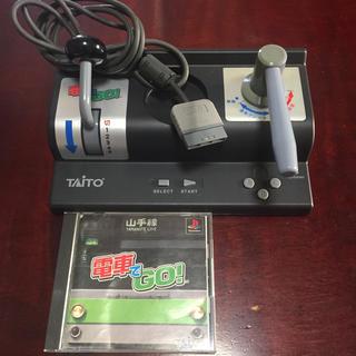 プレイステーション(PlayStation)のPS 電車でGO ソフト 専用コントローラ セット(家庭用ゲームソフト)