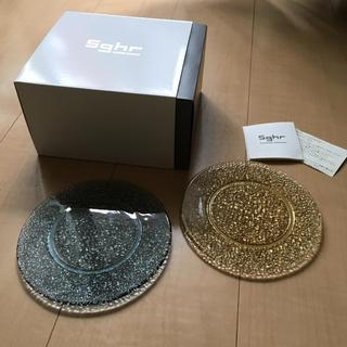 スガハラ(Sghr)の【sghr】キサラ  15㎝  丸皿プレート  2枚セット 新品未使用(食器)