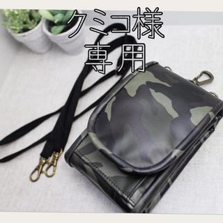 【クミコ様オーダー品】キッズ携帯&キーケース(モバイルケース/カバー)