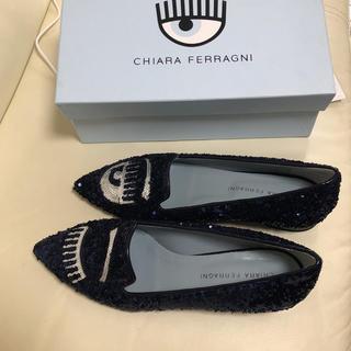 キアラフェラーニ(Chiara Ferragni)のキアラフェラーニ/Chiara Ferragni フラットパンプス(ハイヒール/パンプス)