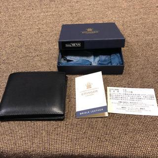 エッティンガー(ETTINGER)のEttinger 折財布 折りたたみ財布(折り財布)