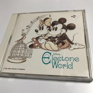 ディズニー(Disney)のディズニー エレクトーン ワールド CD(その他)
