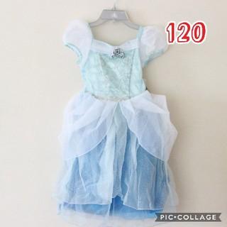 シンデレラ(シンデレラ)のディズニーストア シンデレラ コスチューム キッズ 仮装 120 ドレス(ドレス/フォーマル)