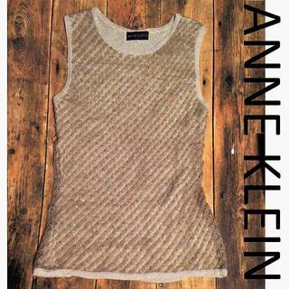 アンクライン(ANNE KLEIN)のアンクライン ノースリーブ セーター(ニット/セーター)