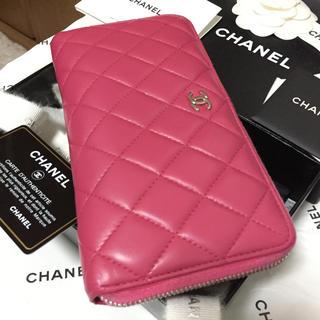 シャネル(CHANEL)の可愛い♡CHANEL長財布✨マトラッセ✨シルバーCC✨RZ✨フューシャピンク♡(財布)