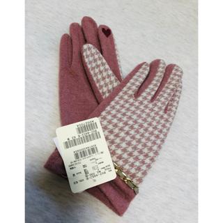 ジュゼ(Juze)の手袋 タッチパネル対応 グローブ(手袋)