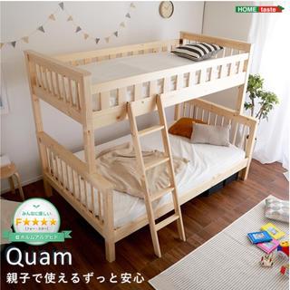 上下でサイズが違う高級天然木パイン材使用2段ベッド(S+SD二段ベッド) (ロフトベッド/システムベッド)