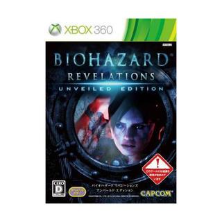 エックスボックス360(Xbox360)のxbox360 バイオハザードリベレーションズ 中古(家庭用ゲームソフト)