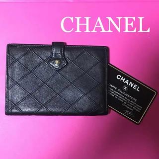 シャネル(CHANEL)のCHANEL vintage ビコローレ 折財布 黒 マトラッセ(財布)