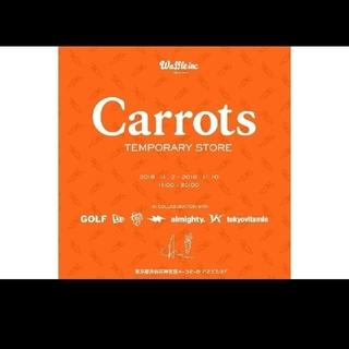 ジーディーシー(GDC)の2点セット Girls Don't Cry × Carrots(パーカー)