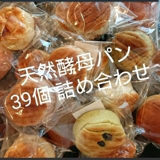 マユリ様  専用(パン)