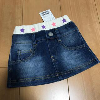 ナルミヤ インターナショナル(NARUMIYA INTERNATIONAL)の新品 デニムスカート 80cm(スカート)