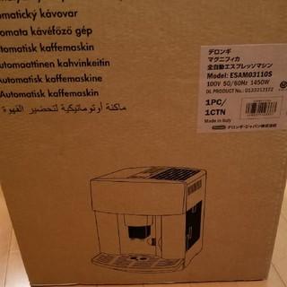 デロンギ マグニフィカ 全自動エスプレッソマシン ESAM03110S(エスプレッソマシン)