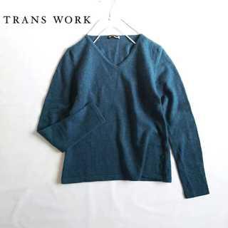 トランスワーク(TRANS WORK)のトランスワーク★ウール素材Vネックニットトップス  9AR グリーン系(ニット/セーター)