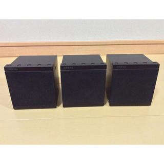 オンキヨー(ONKYO)の本日値下げ中 ONKYO サテライトスピーカー 3個セット 5.1増設に最適(スピーカー)
