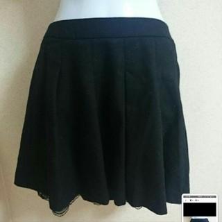 アールエフ(R・F)のR.F スカート(ひざ丈スカート)